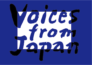 Voices from Japan Logo