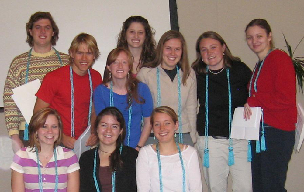 2007 AKD Inductees