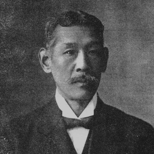Taizo Nakashima 1893